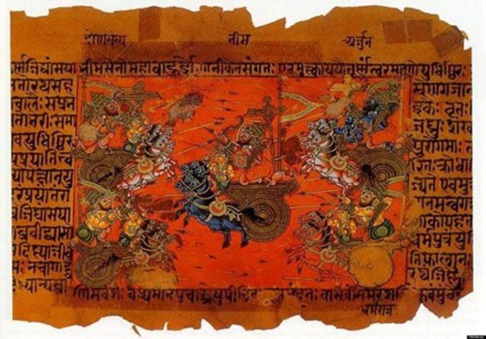 A jóga eposza